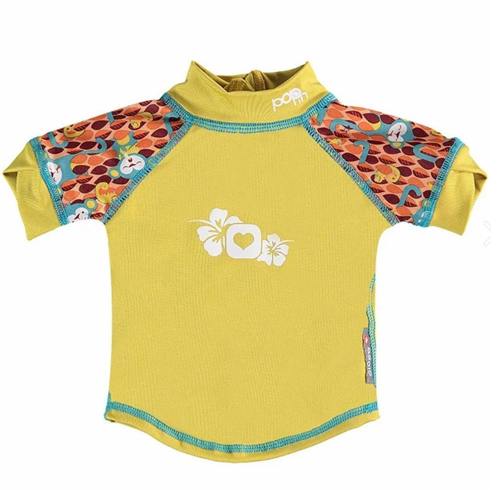 英國Pop-in - 嬰兒抗UV防曬泳衣-提奇猴