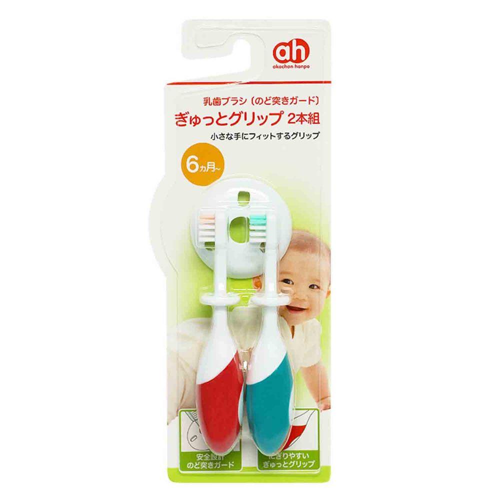 akachan honpo - 乳齒用防吞牙刷(好好握) 2隻-紅色+綠色