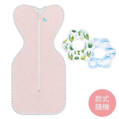 竹纖維基本款睡袋-粉色白點 S-贈花型圍兜組一組 (隨機)