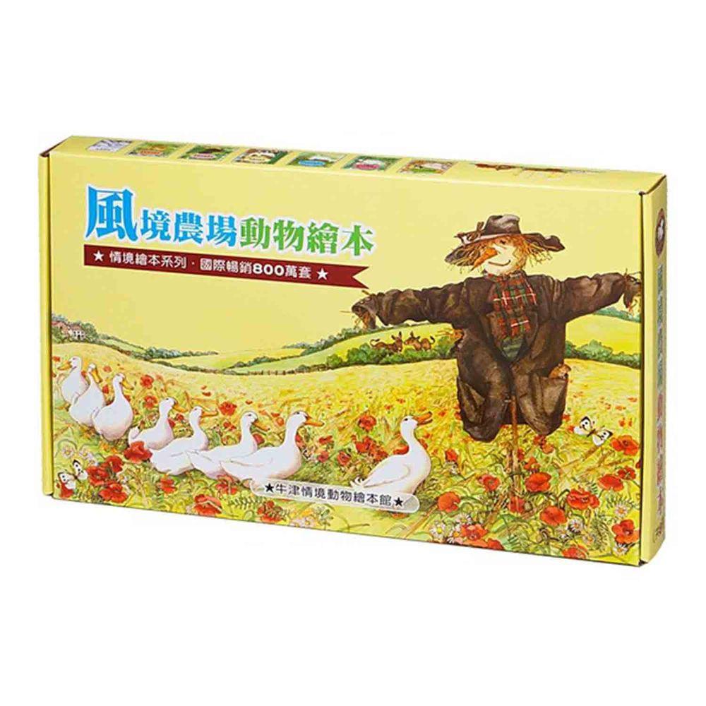 (加購)故事機導讀繪本-風境農場動物繪本-精裝6冊/盒裝