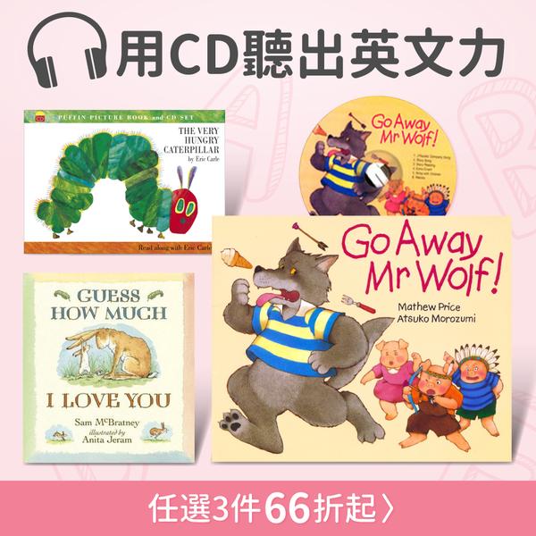 廖彩杏有聲書單~透過CD耳濡目染學英文,搭配繪本一起讀更有效!