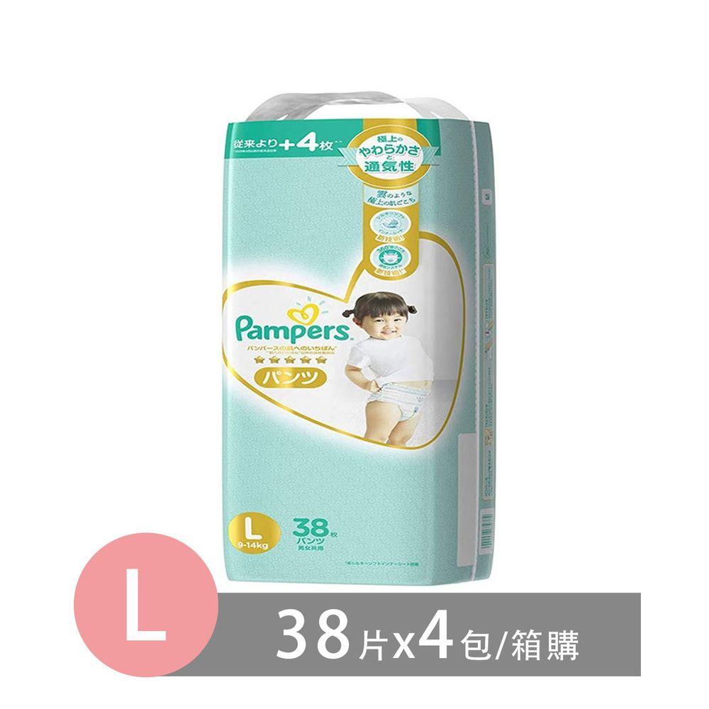 Pampers 幫寶適 - 日本境內五星幫寶適拉拉褲-38片x4包/箱 (L)