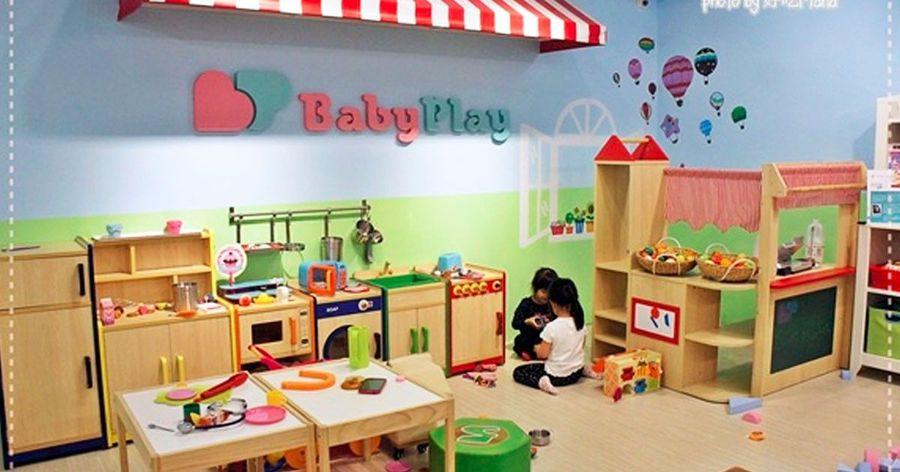媽咪♥旅遊 : 台北 - Baby Play 寶悅二館