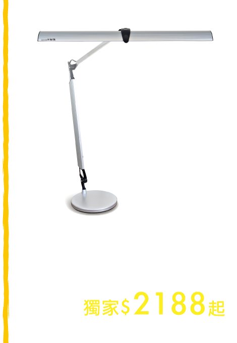 https://mamilove.com.tw/market/category/event/desk-lamp-curation
