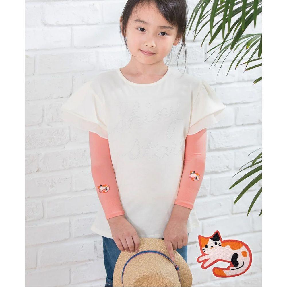 貝柔 Peilou - UPF50+兒童高效涼感防蚊抗UV袖套-(貼布繡)-小貓-橘 (F)