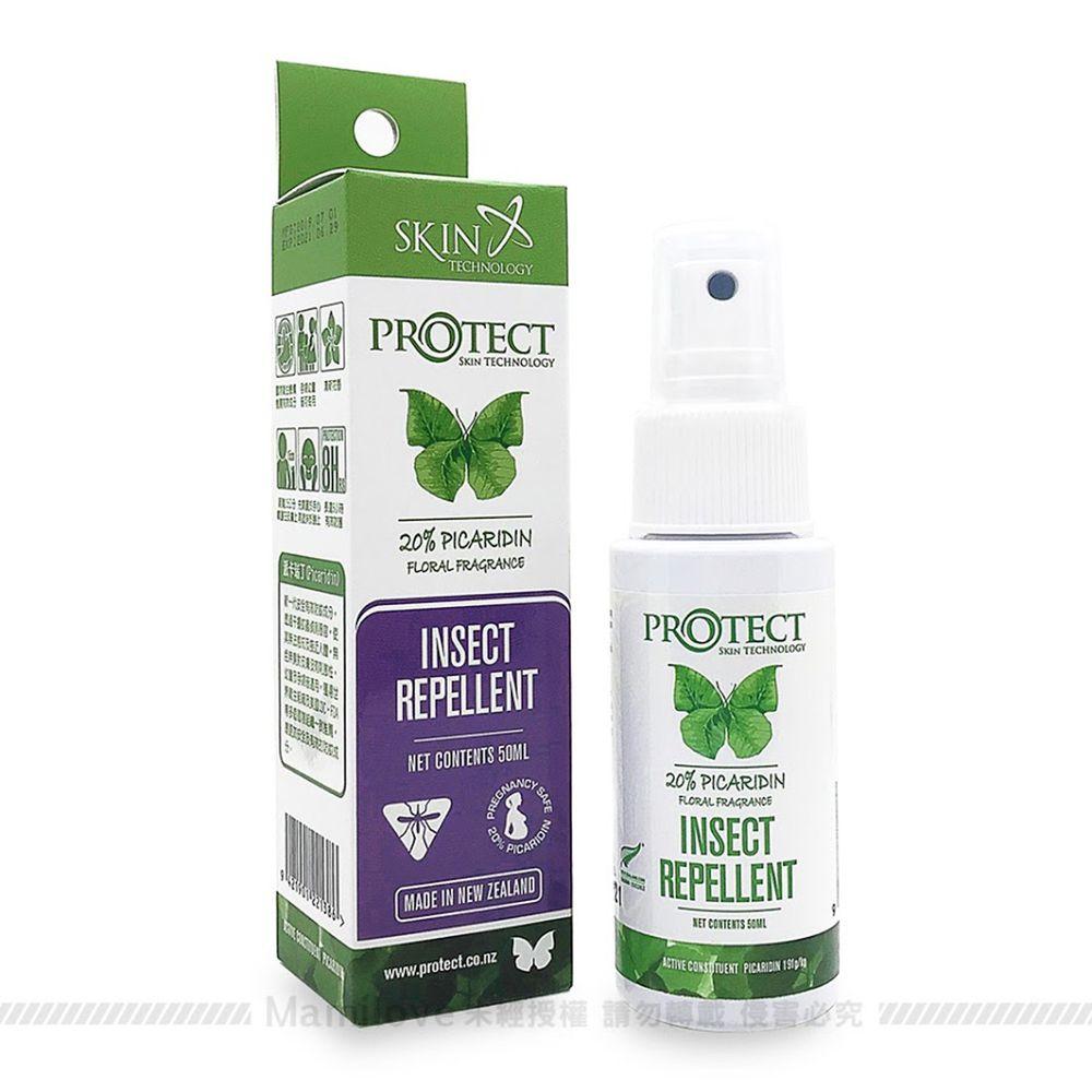 紐西蘭 Skin Technology Protect - 20%派卡瑞丁Picaridin 瑞斌長效防蚊噴霧-花香-50ml (有效期限到: 2023/01/01)
