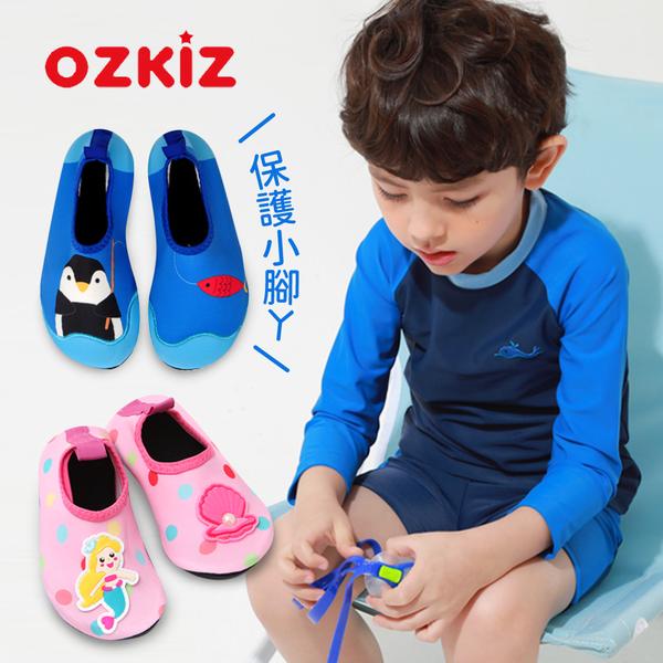 童星穿的★韓國 Ozkiz 專櫃 防滑沙灘鞋/泳衣