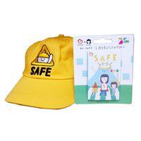 【滿額禮】小黃帽(小孩款)*1 + Be Safe 守護兒童安全認同悠遊卡*1 X 1