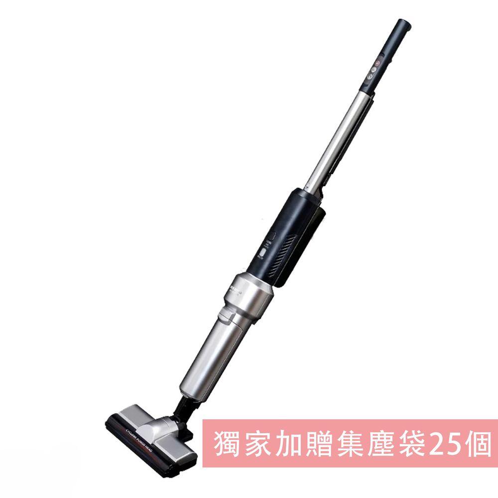 日本 IRIS OHYAMA - 3倍氣旋智能無線吸塵器-獨家加贈集塵袋25個-金屬銀-IC-SLDCP5-S