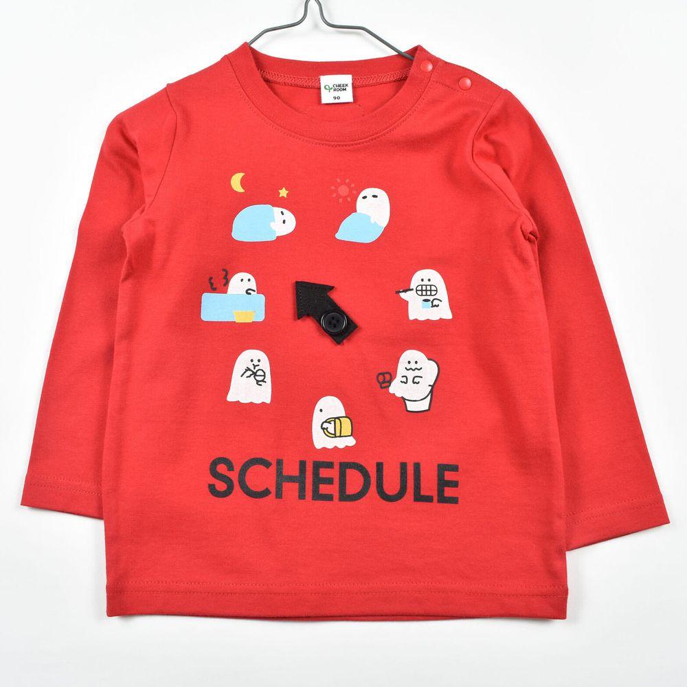 日本 Baby Room - 純棉立體翻翻樂長袖上衣-小幽靈行事曆-紅