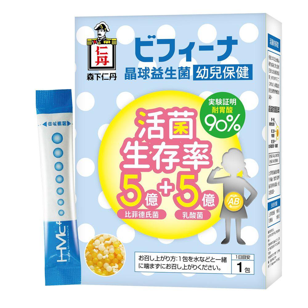 日本森下仁丹 - 5+5晶球益生菌-幼兒保健(14條/盒)X1盒-幼兒益生菌初體驗