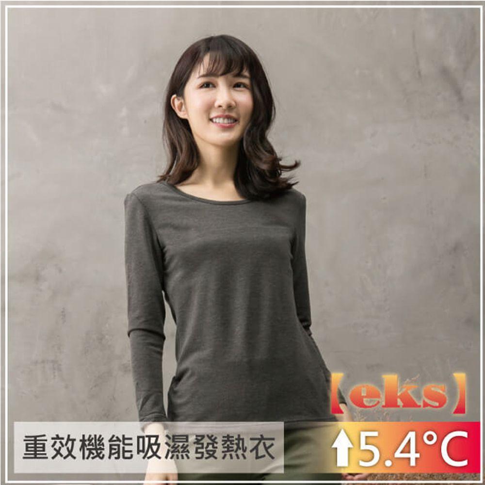 貝柔 Peilou - 貝柔EKS重效機能發熱保暖衣-女圓領-深灰