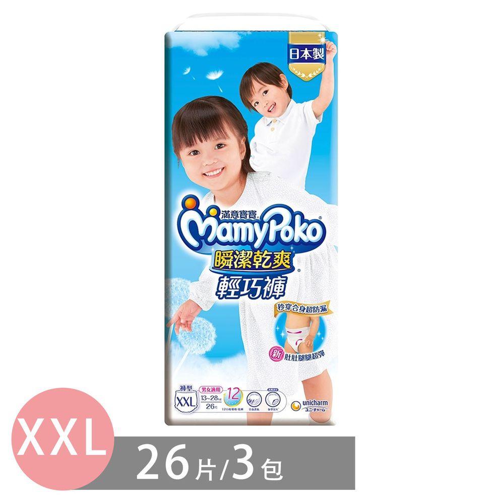 滿意寶寶 - 瞬潔乾爽-輕巧褲 (XXL)-26片/3包