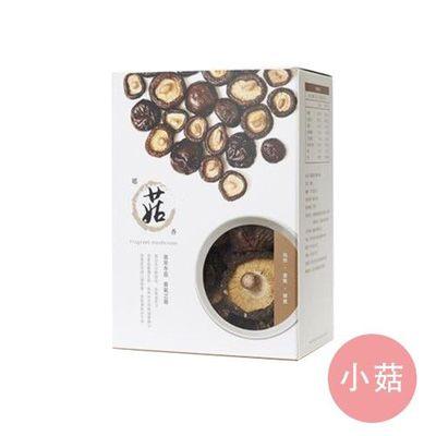 小菇 (2.5-3cm)-120g
