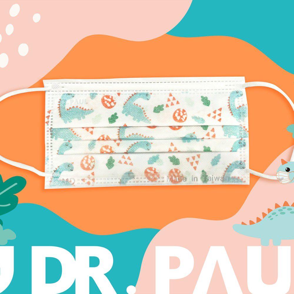 Dr. PAUL - 兒童三層醫用/雙鋼印/台灣製平面口罩(未滅菌)-可愛恐龍 (14.5*9cm)-50入/盒