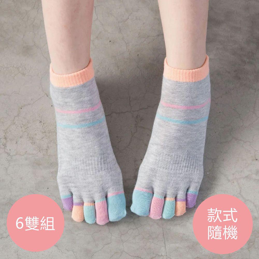 貝柔 Peilou - 貝柔柔棉乾爽抑菌五指襪-3款(6雙組)-繽紛-隨機色 (腳底長度22-26cm可穿,腳踝以上長度3-3.5cm)