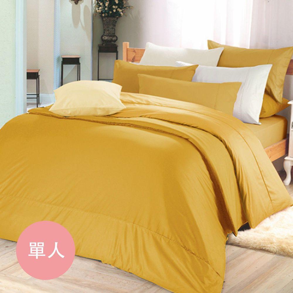 澳洲 Simple Living - 300織台灣製純棉床包枕套組-活力黃-單人