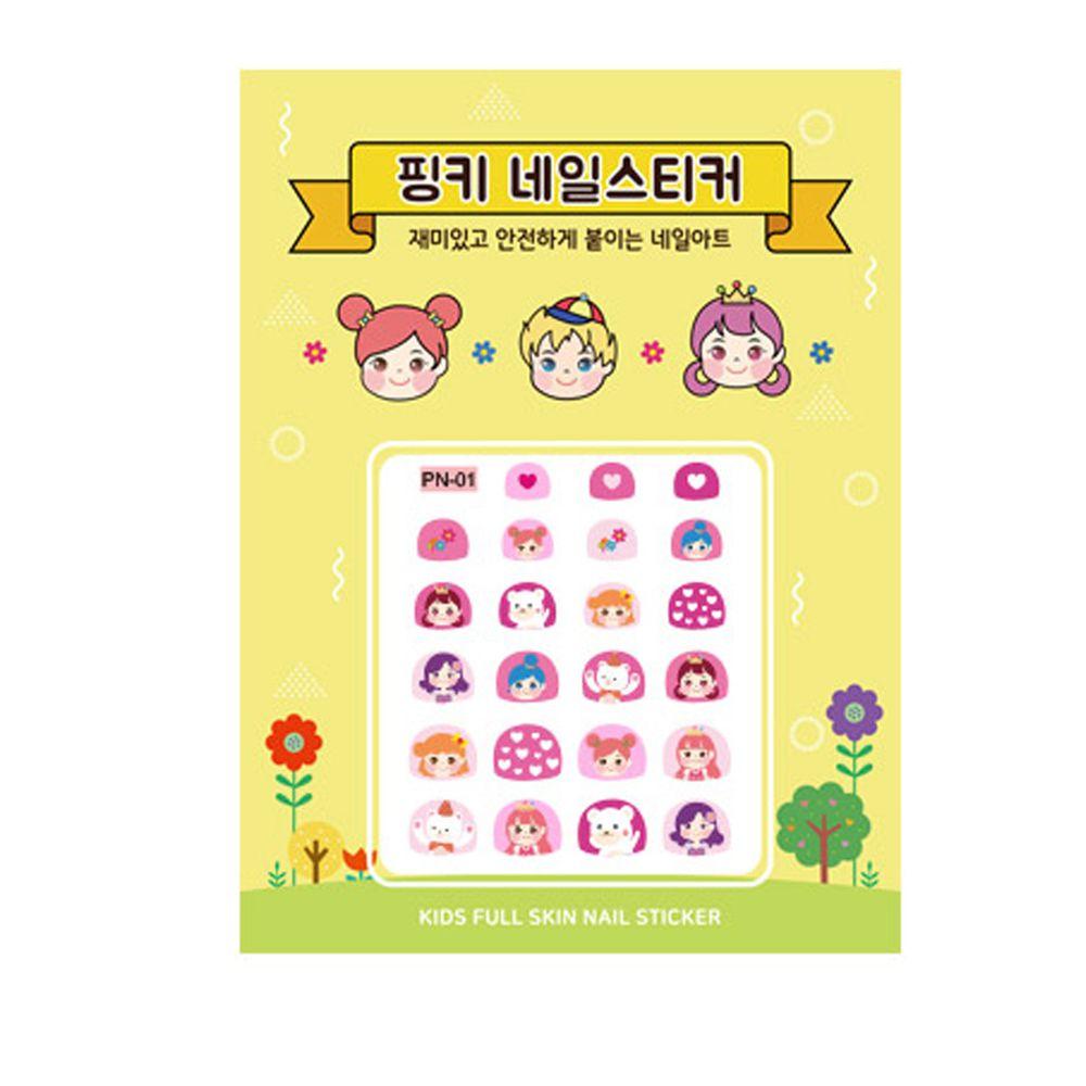 韓國 Pink Princess - 無毒兒童防水指甲貼(一張23貼)-粉紅女孩