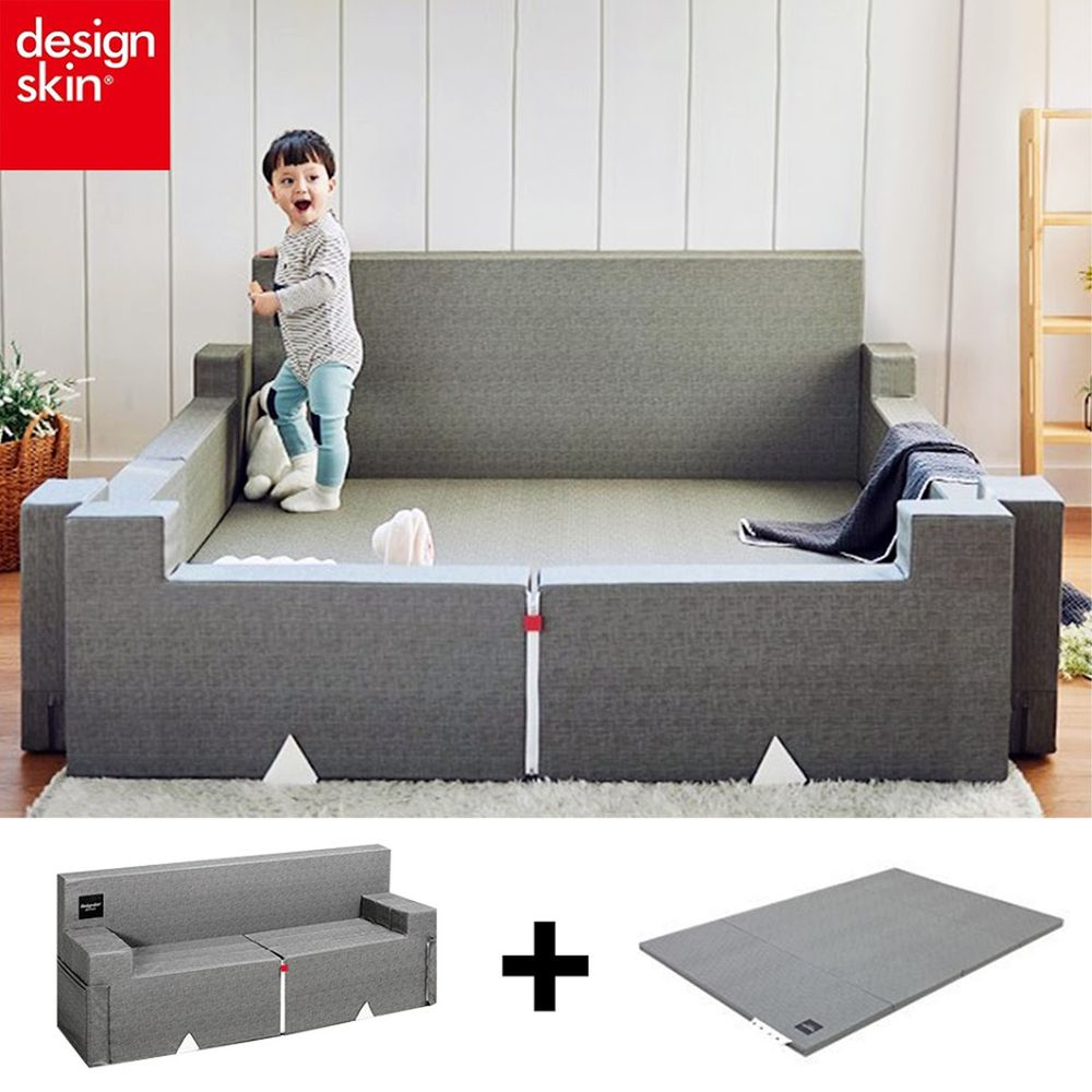 Design Skin - 城堡圍欄沙發-灰色 (圍欄141x42x62 cm、地墊141x18x72cm)