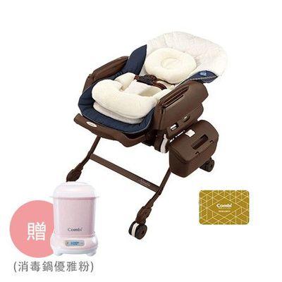 安撫餐椅搖床-Letto AT BEDi [電動款]-消毒鍋-優雅粉