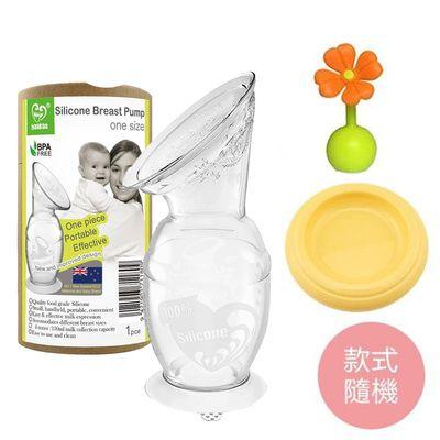 紐西蘭 HaaKaa - 第二代真空吸力集乳器-新手媽媽實用三件組(舊版)-150mLx1+小花瓶塞(顏色隨機出貨)x1+防塵蓋X1
