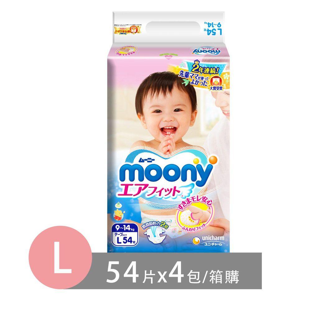 滿意寶寶 - Moony日本頂級版紙尿褲(L)(54片 x 4包/箱) (L)
