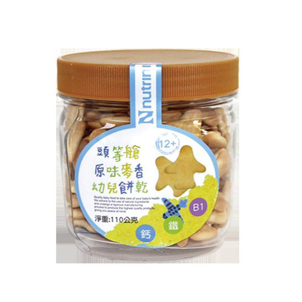 脆妮妮 nutrinini - 頭等艙幼兒蔬菜餅乾原味麥香-110g/罐