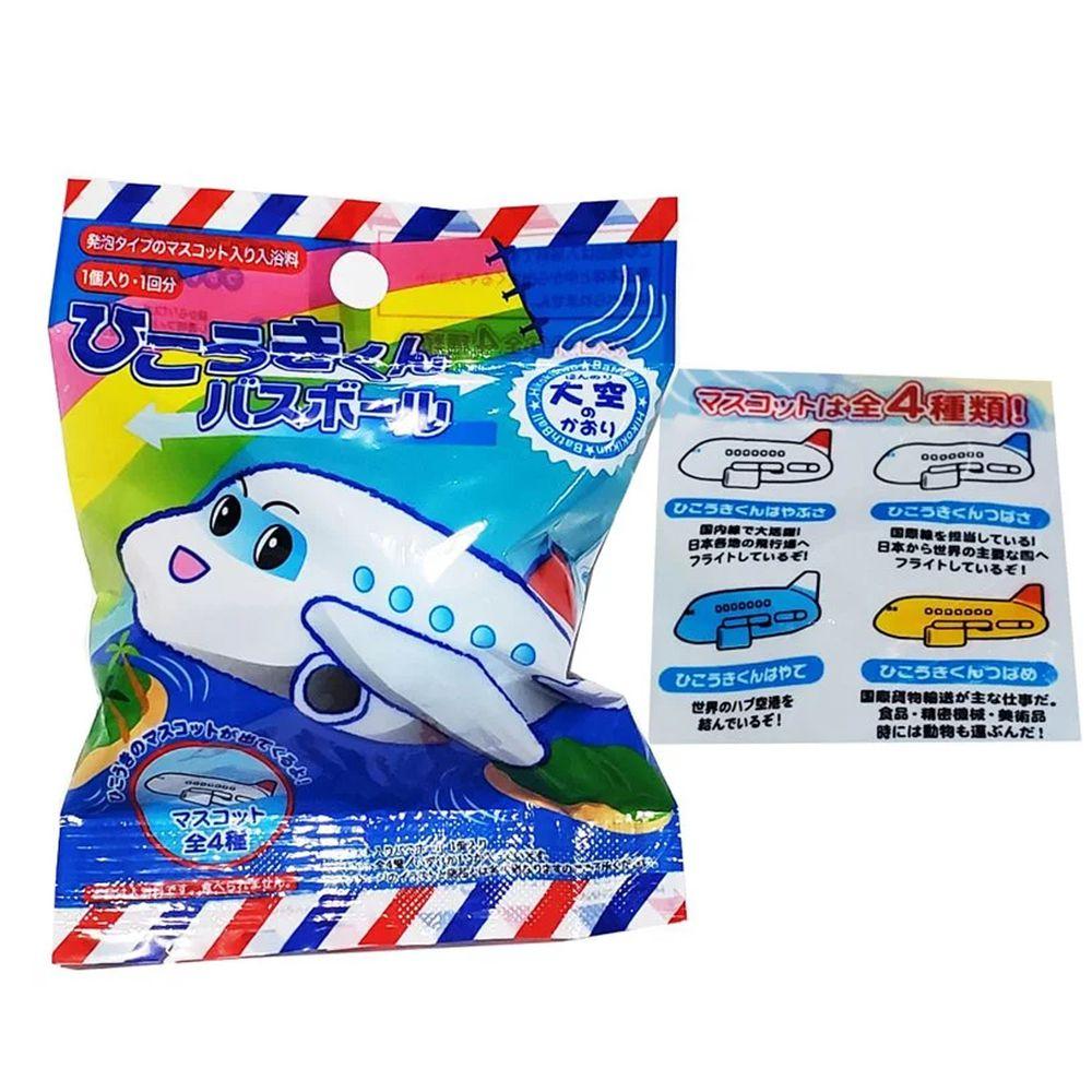 日本進口-玩具入浴球/泡澡球-飛機
