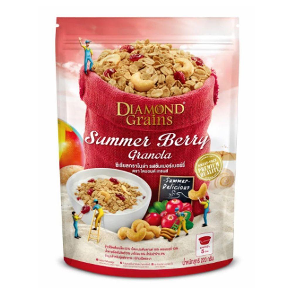 Diamond Grains - 鑽石燕麥穀脆片-夏日莓果(蔓越莓)-效期到2020-08-08-220g