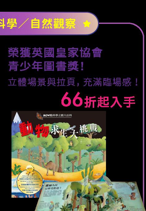 https://mamilove.com.tw/market/category/event/greenland