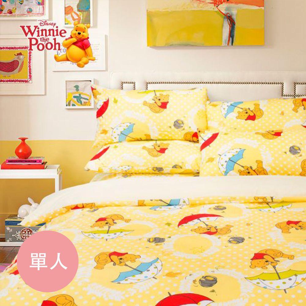 伊尚厚 YSH - 維尼 飄飄雨傘 床包冬夏兩用被-單人三件組-3.5x6.2尺
