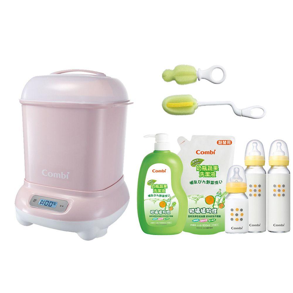 日本 Combi - Pro 360高效消毒烘乾鍋-超值優惠組 E-優雅粉-消毒鍋+刷具組+奶蔬+標準玻璃奶瓶2大1小
