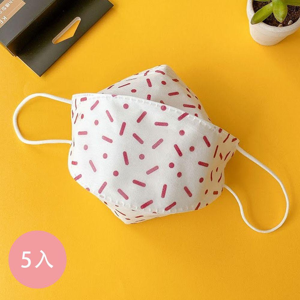 STYLEi 史戴利 - 四層橋型成人醫療立體口罩-KF94STi系列-櫻桃粉-5入/盒
