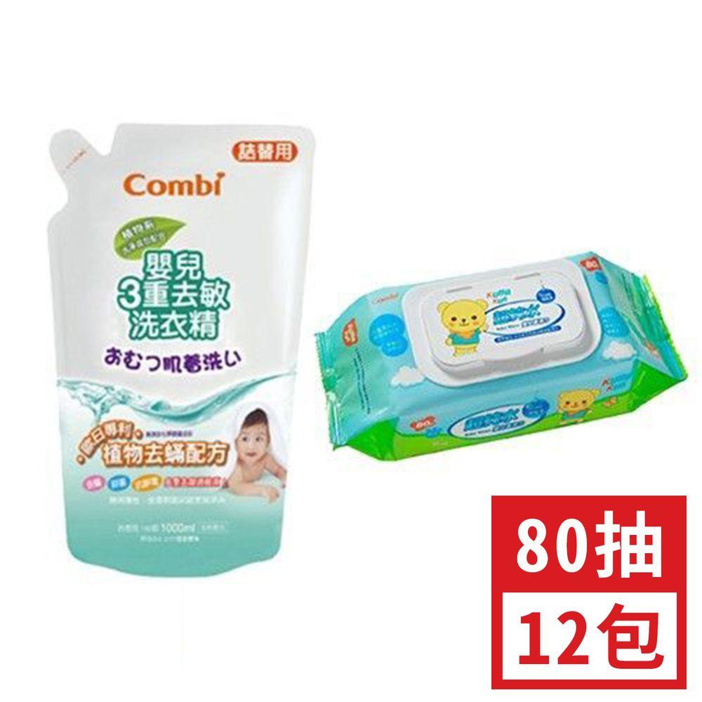 日本 Combi - Kuma Kun 庫瑪熊 超純水嬰兒柔濕巾/濕紙巾+三重去敏洗衣精-綜合箱購-80抽x12包(4大串)+2罐