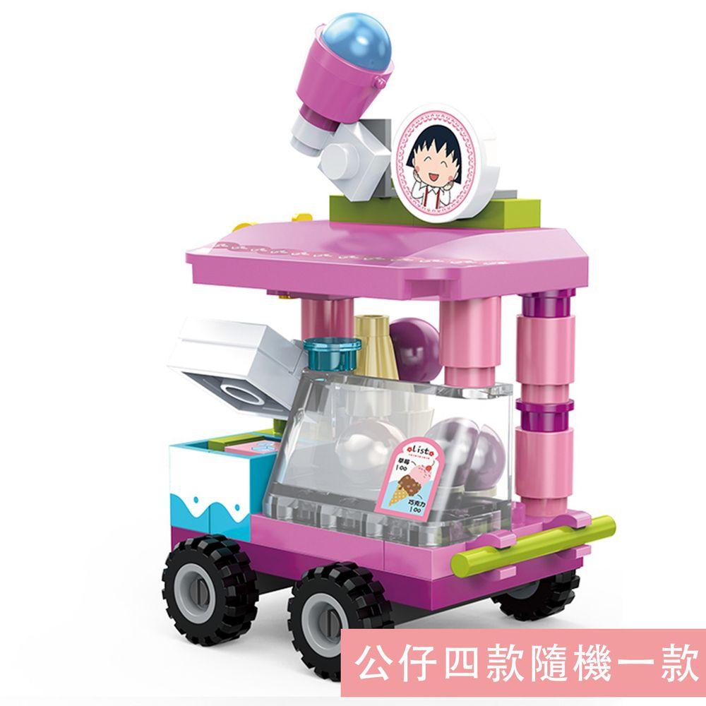 BanBao - 櫻桃小丸子系列-冰淇淋車-61片-公仔四款隨機一款