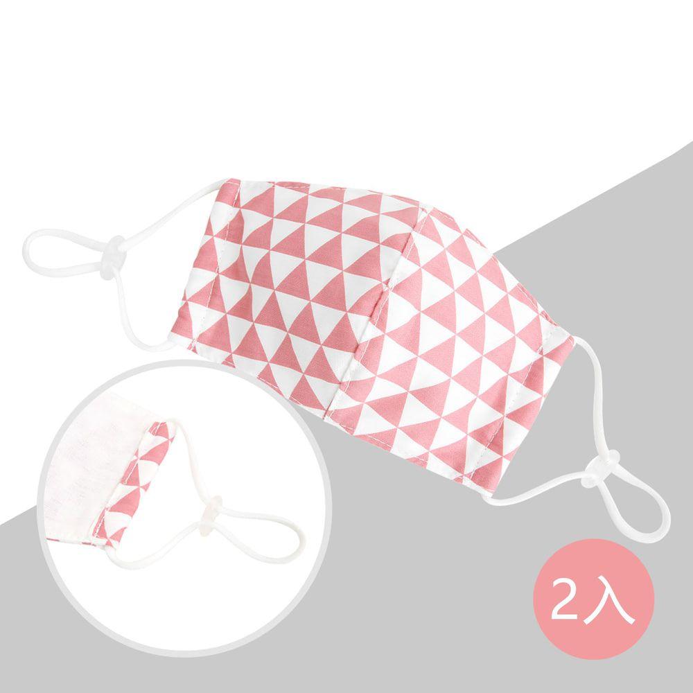 韓國 Coney Island - 純棉+2層棉紗兒童布口罩(2入組)-粉紅三角形 (11*16cm)