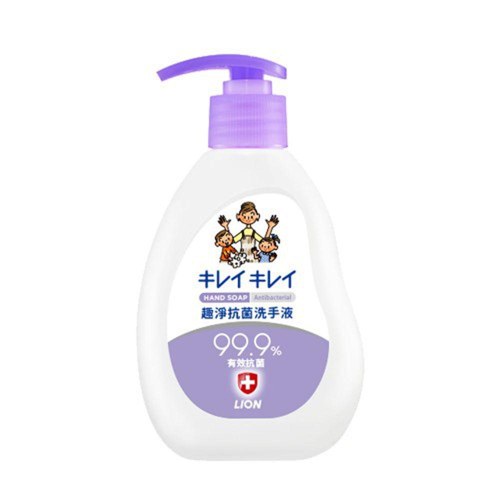 日本 LION - 獅王趣淨抗菌洗手液-藍莓果香-250ml