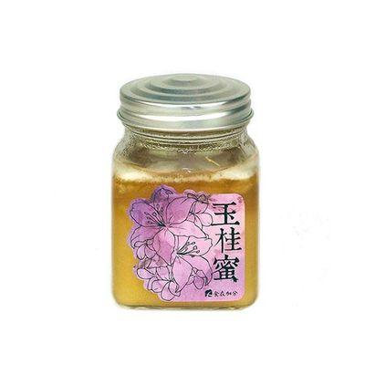 天然熟成玉桂蜜-250g