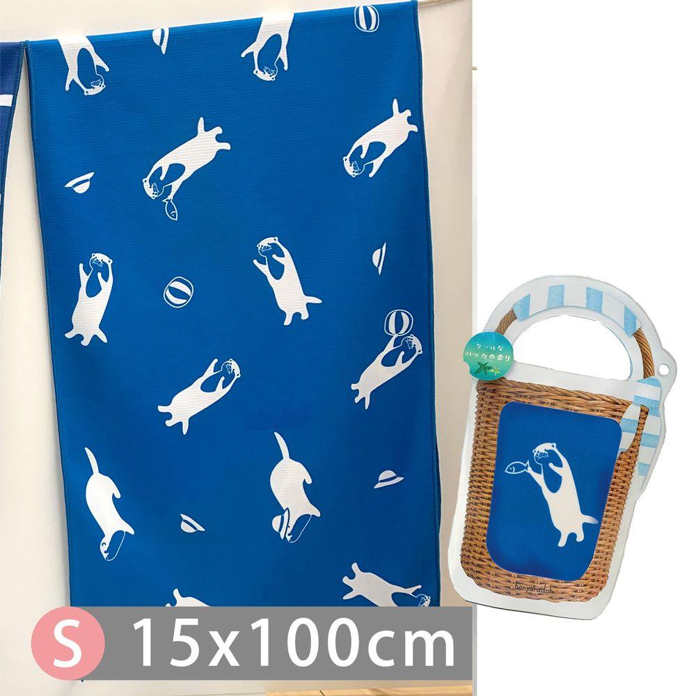 日本弘雅堂 - 抗UV水涼感巾(清新香味)-薄荷味-深藍海獺 (S(15x100cm))