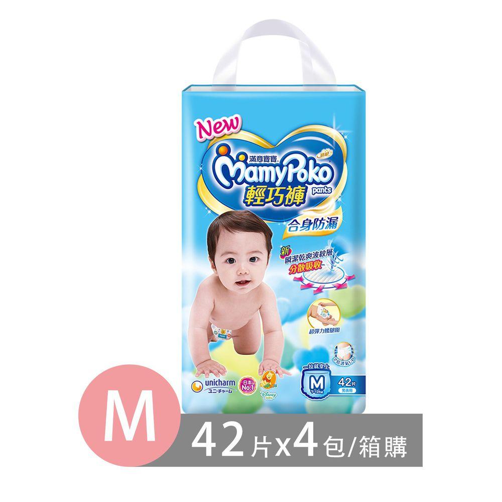 滿意寶寶 - 滿意寶寶輕巧褲-男用 (M [7-20kg])-42片x4包/箱