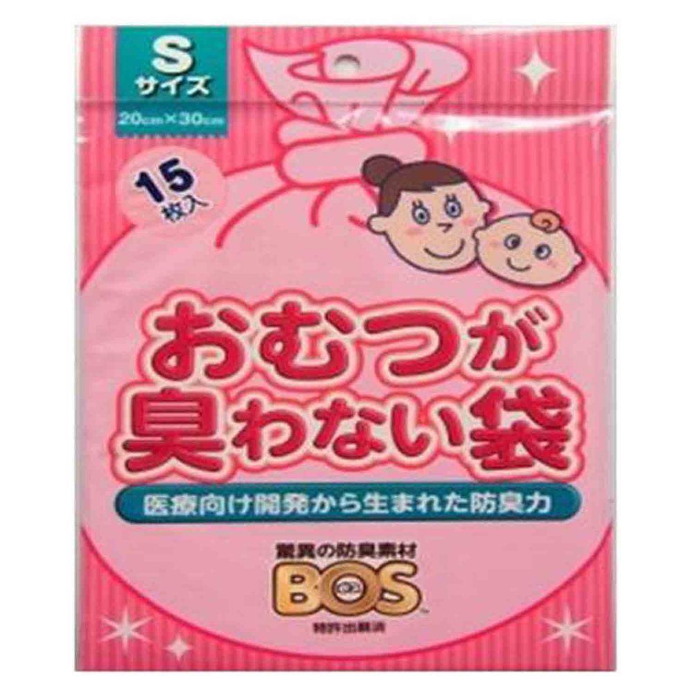 akachan honpo - 尿布防臭袋BOS (嬰兒用S尺寸)-15張