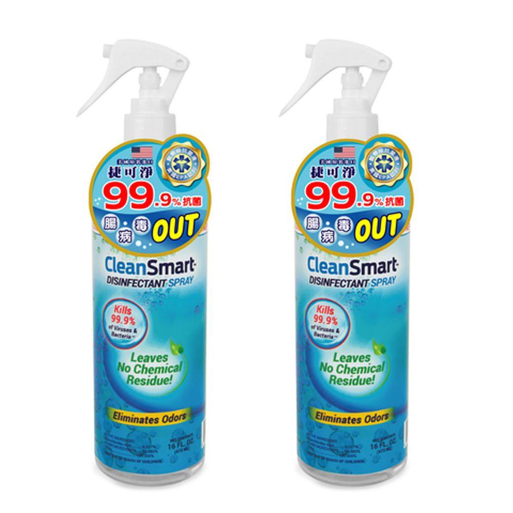 CleanSmart 捷可淨 - 環境抗菌噴霧-473ml/16oz*2入