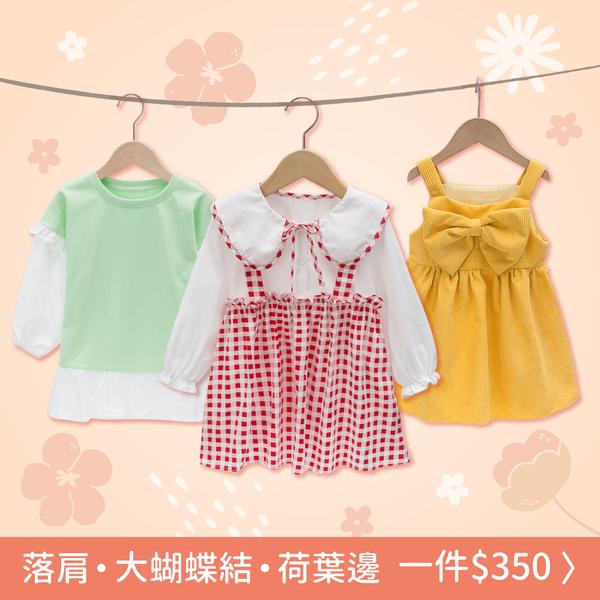 ✦法式優雅✧ 棉質連身洋裝大集合