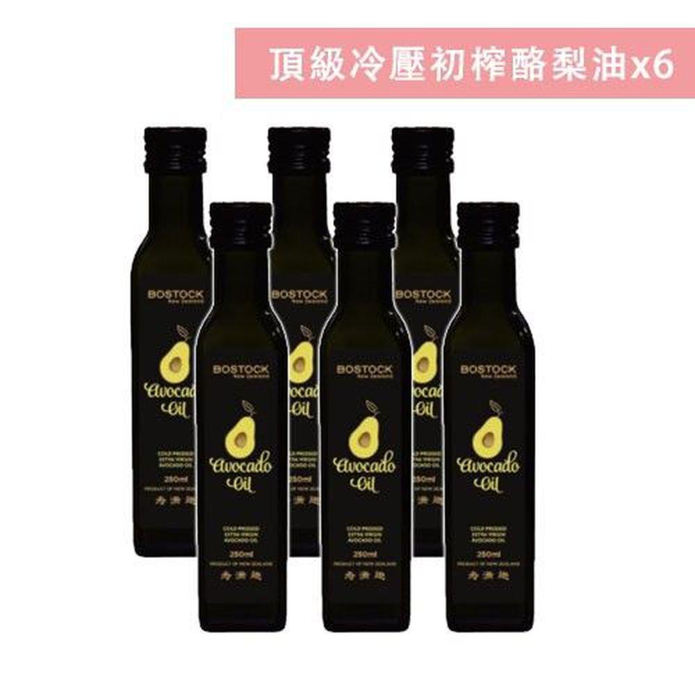 壽滿趣-紐西蘭BOSTOCK - 頂級豪華優惠六件量販裝-頂級冷壓初榨酪梨油*6-250ml*6