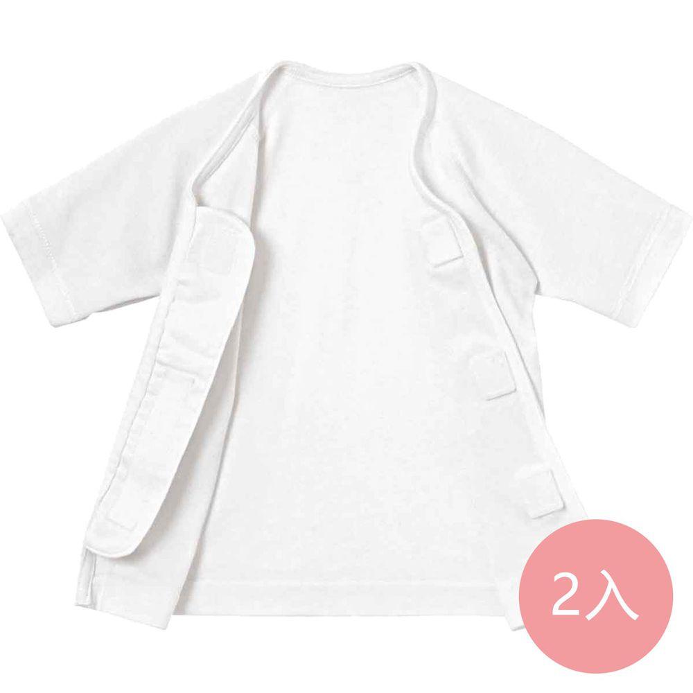日本 Combi - mini系列-純棉紗布肚衣2入-白色 (50-60)