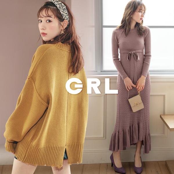 【新品登場】仙女下凡 ♥ 日本 GRL 顯瘦冬裝