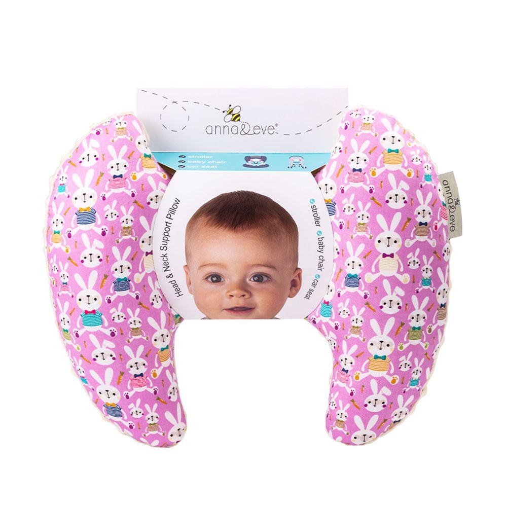 Anna&Eve - 美國嬰幼兒頭頸支撐保護枕-紫色兔子農場