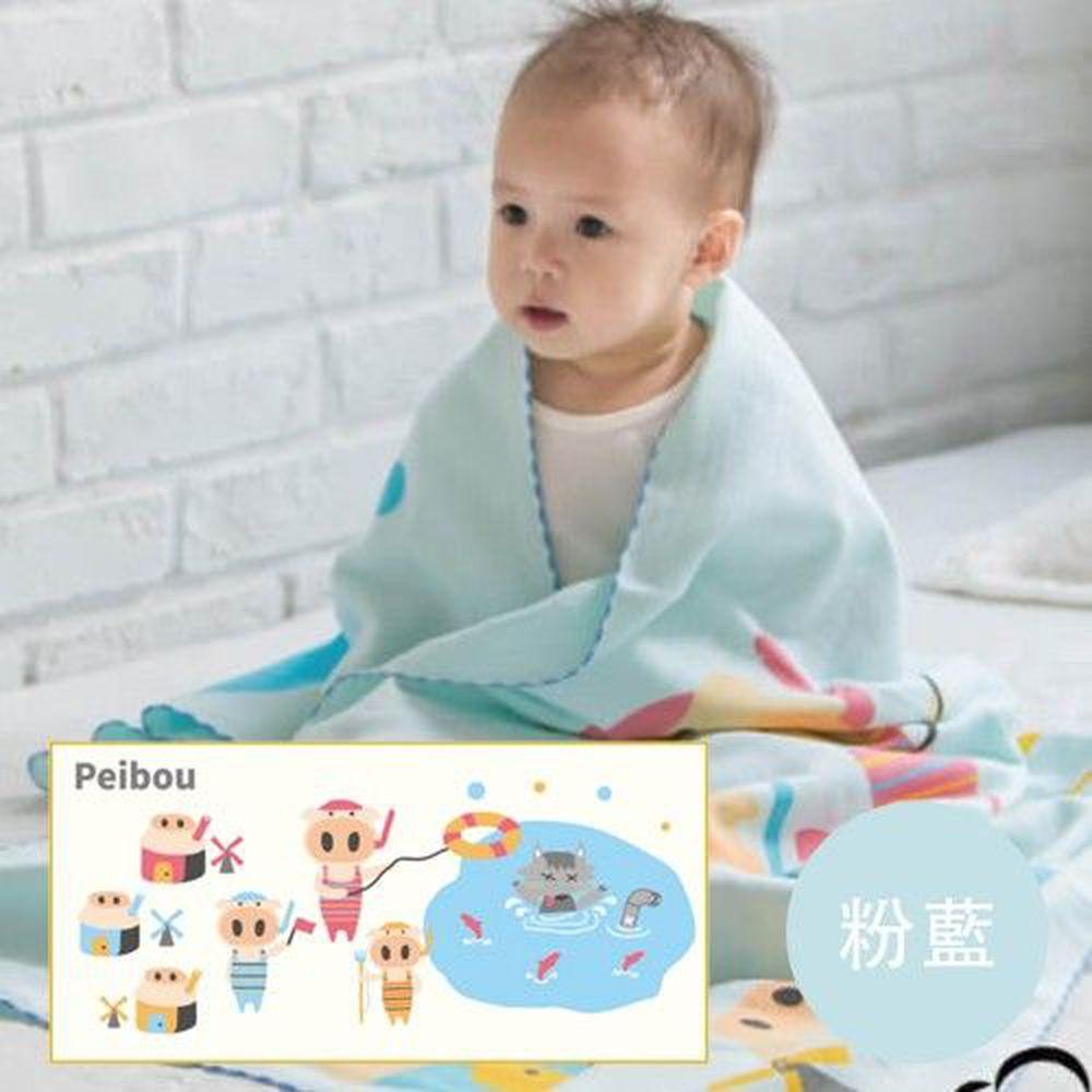 貝柔 Peilou - 童話抗菌紗布浴巾-三隻小豬-粉藍 (70x140cn)