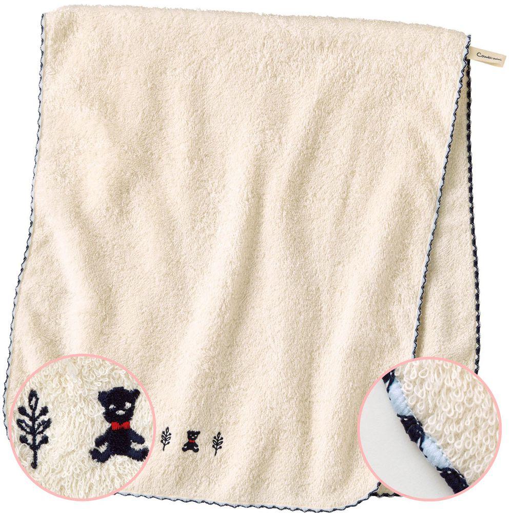 日本 Combi - mini系列-日本有機棉今治澡巾-藍 (F (80x34cm))