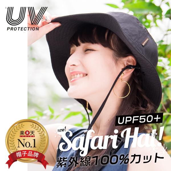 【少量現貨】日本防曬遮陽帽 ✦ 夏季必買!有效阻絕100%紫外線